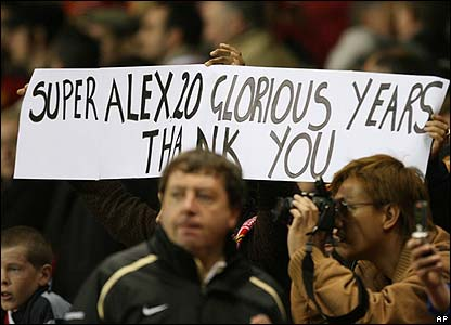 20 years at Old Trafford, 2006