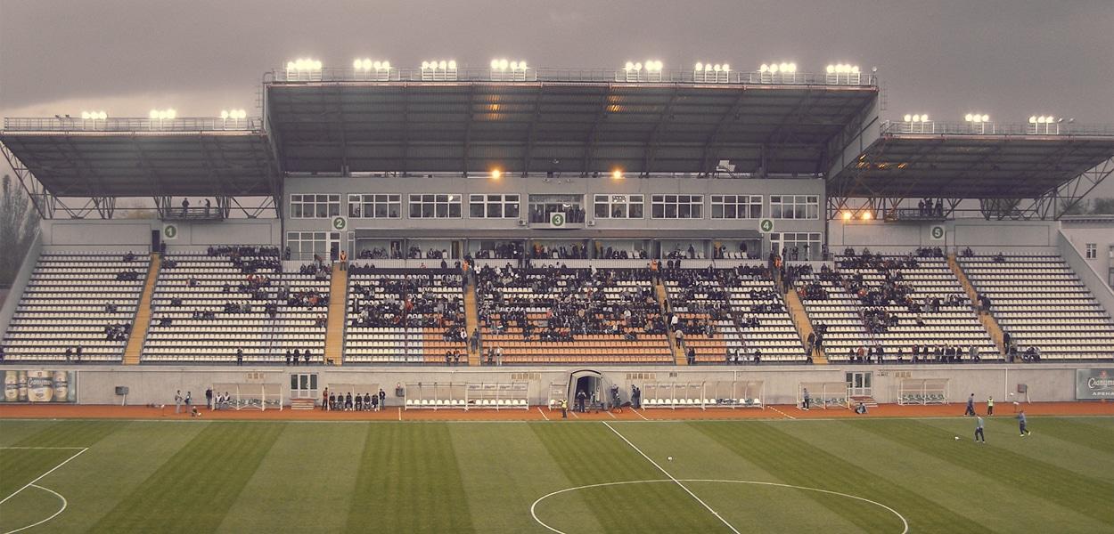 Slavutych Arena