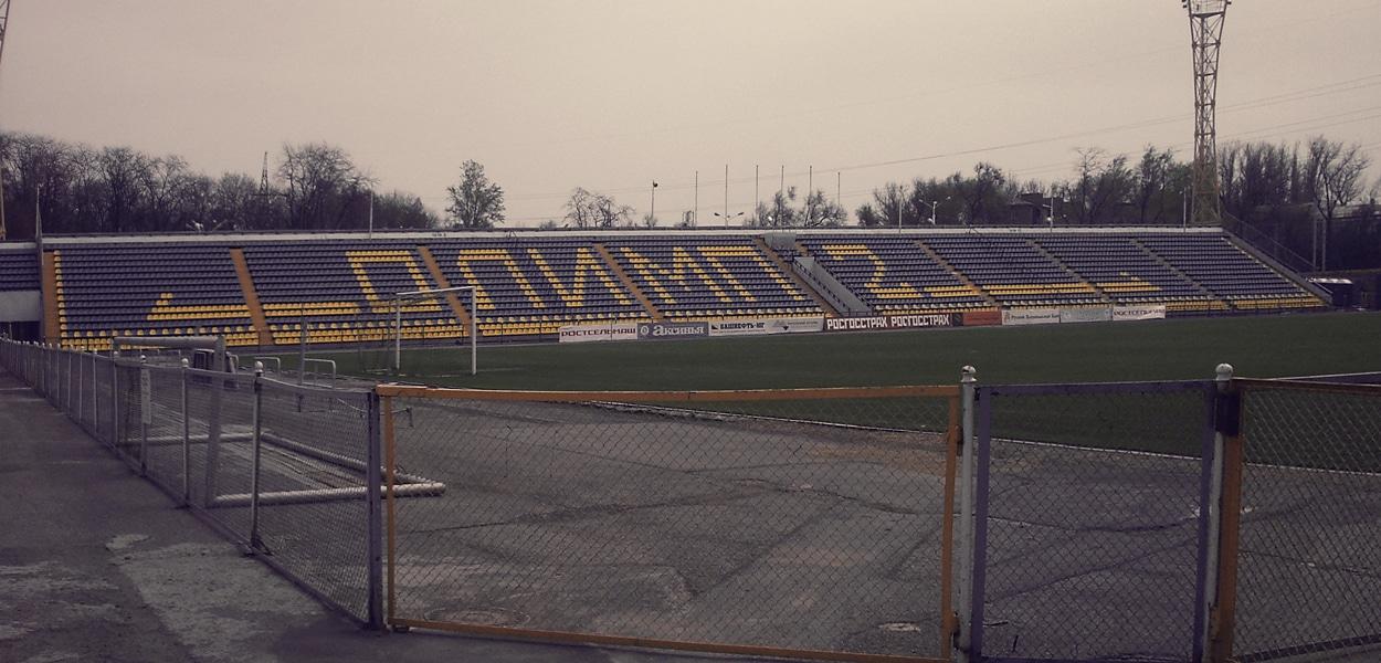 Olimp-2 Stadium